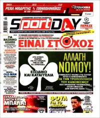 Portada de Sport Day (Greece)