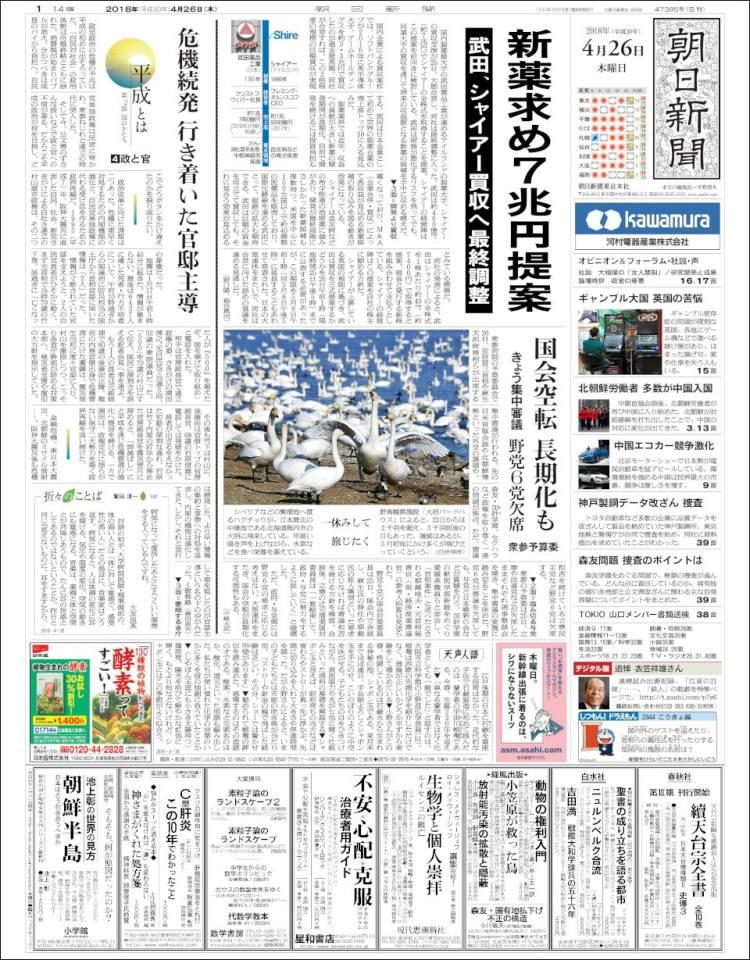 Portada de The Asahi Shimbun (Japón)