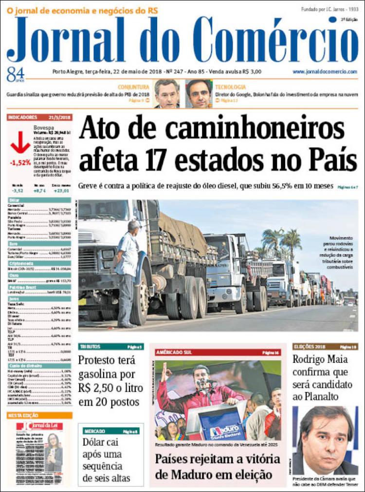 Portada de Jornal do Comércio (Brésil)