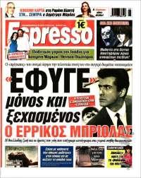 Portada de Espresso (Grecia)