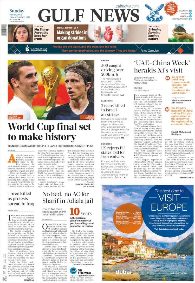 Newspaper Gulf News (Asia-Pacific)  Newspapers in Asia-Pacific