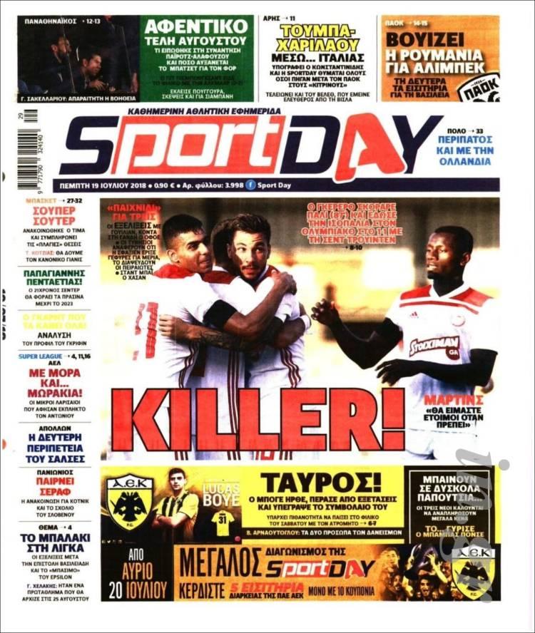 Portada de Sport Day (Grèce)