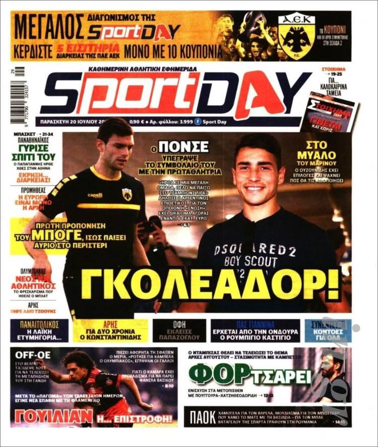 Portada de Sport Day (Greece)