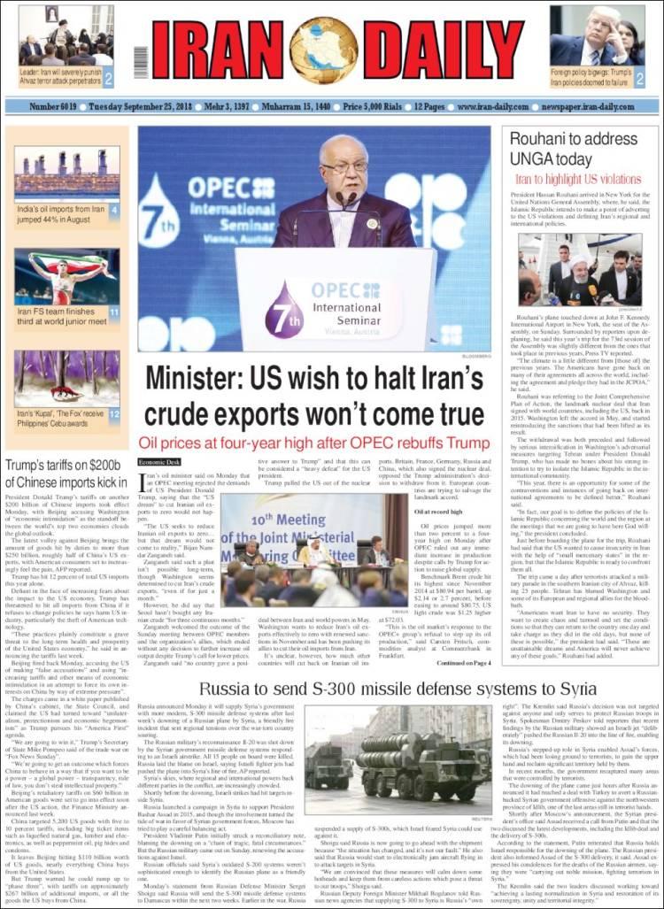 Portada de Iran Daily (Iran)