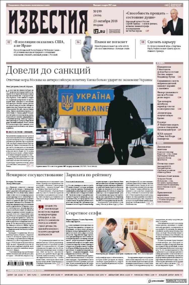 Portada de Izvestia (Rusia)